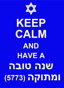 Keep Calm - Shana Tova!