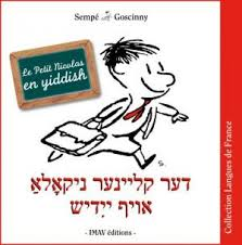 """Le petit nicolas"" en yiddish"